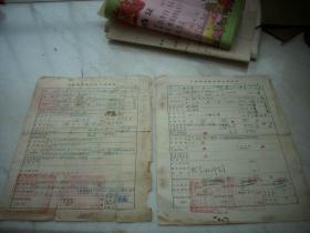 首見1954年-【志愿軍】回鄉轉業軍人登記表2份合售!志愿軍后勤部兵站醫院隊長,志愿軍十二軍學員