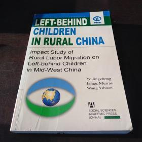 关注留守儿童(Left-behind Children in Rural China)