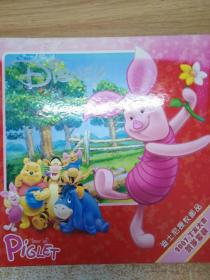 YEAR OF PiGLET