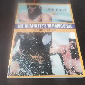 THE TRIATHLETES TRAINING BIBLE (2nd Edition)