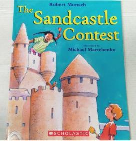 平装 Sandcastle Contest 沙塔比赛