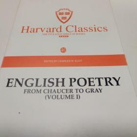 Harvard classics(40)ENGLISH POETRY FROM CHAUCER TO GRAY (1)