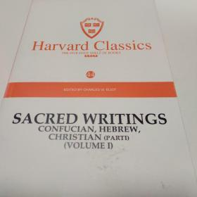Harvard classics(44)SACRED WRITINGS CONFUCIAN, HEBREW,CHRISTIAN