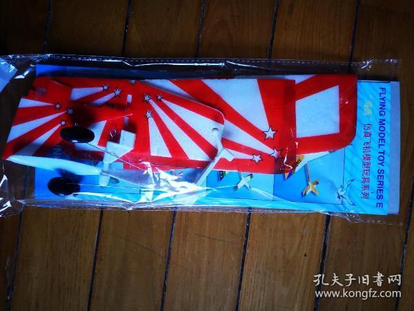 海燕仿真飞机模型玩具系列 橡筋动力模型扑翼机308 青少年航空模型