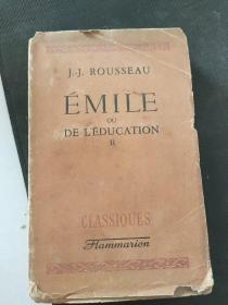EMILE OU DE L EDUCATIO(毛边书)