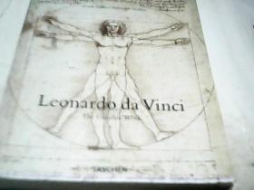 Leonardo da Vinci  (The Graphic work)