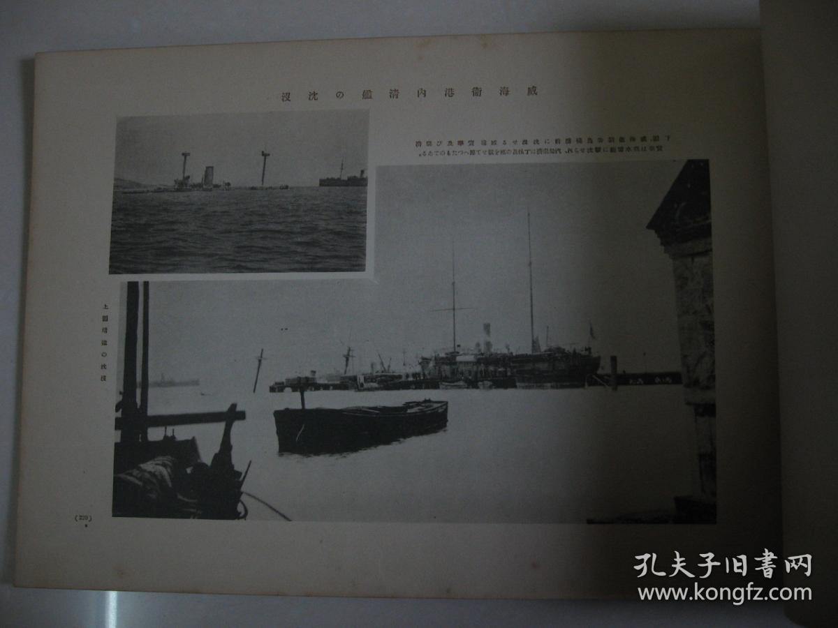 【探索频道】日本海军的覆灭【字幕】_哔哩哔哩 (゜... -bilibili