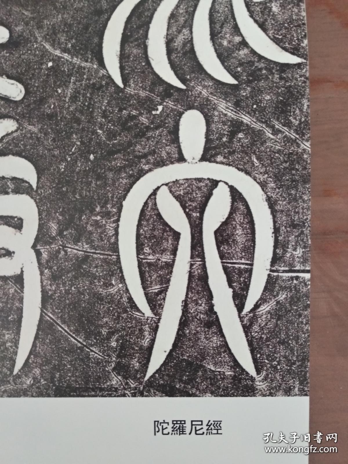 海涛法师读诵108遍《雨宝咒》