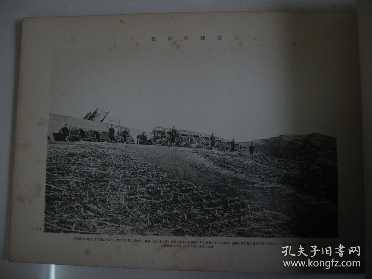 《档案》20130604:日本海军太平洋覆灭记综艺_手机乐视视频