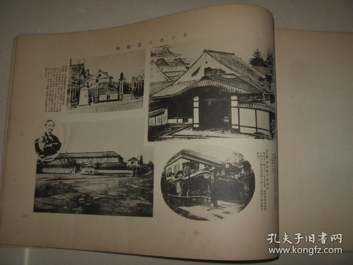 二战日本海军武藏号战列舰覆灭记_手机搜狐网