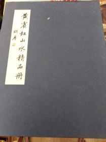 榛勫铏瑰北姘寸簿鍝佸唽  07骞村垵鐗�,鍖呭揩閫�