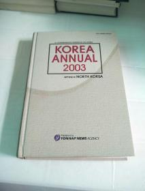 【英语】英文原版书《 Korea annual 2003》 Yonhap News Agency 编
