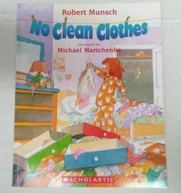 平装 No clean clothes 没干净衣服啦