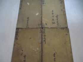 上海广益书局*《五彩绘图监本诗经》*一至八卷合订四册