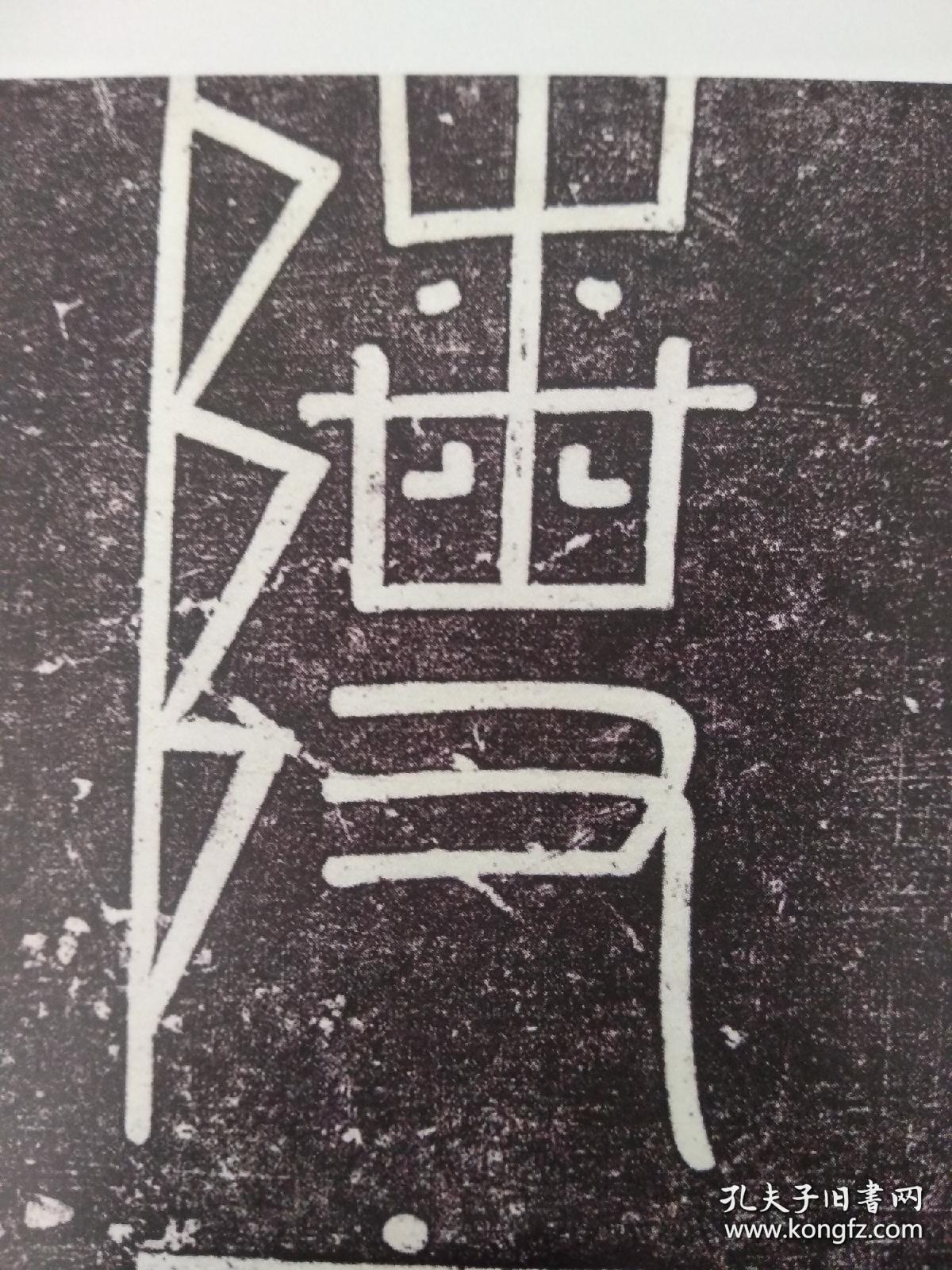 佛教招财咒——雨宝陀罗尼心真言(一百零八遍)(... _土豆视频