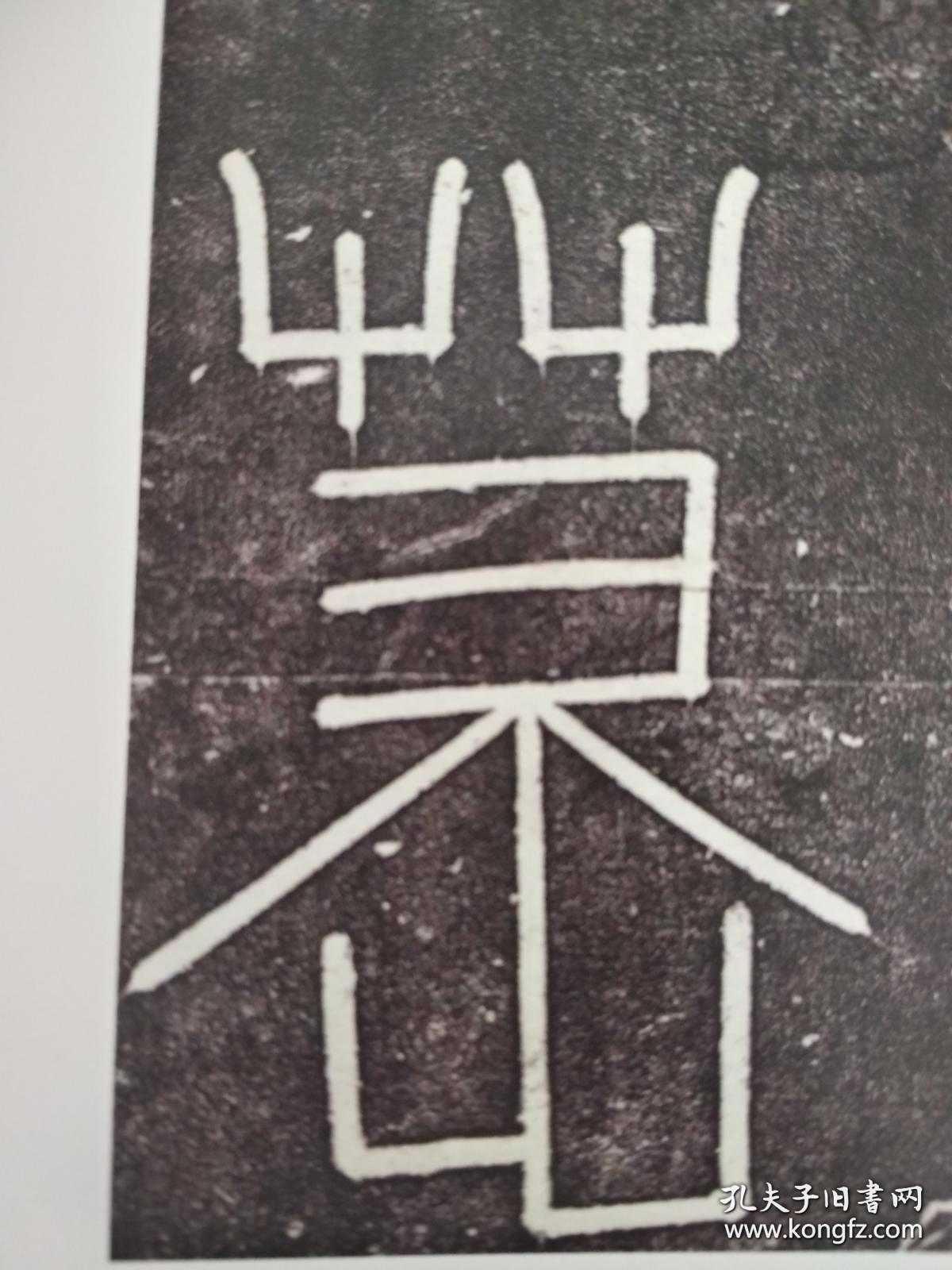 佛说雨宝陀罗尼咒】海涛法师教读诵-教育-高清完整正版... -优酷