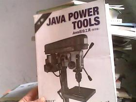 JAVA POWER TOOLS(下卷)(影印版)