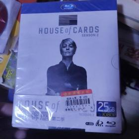 纸牌屋house of cards season2