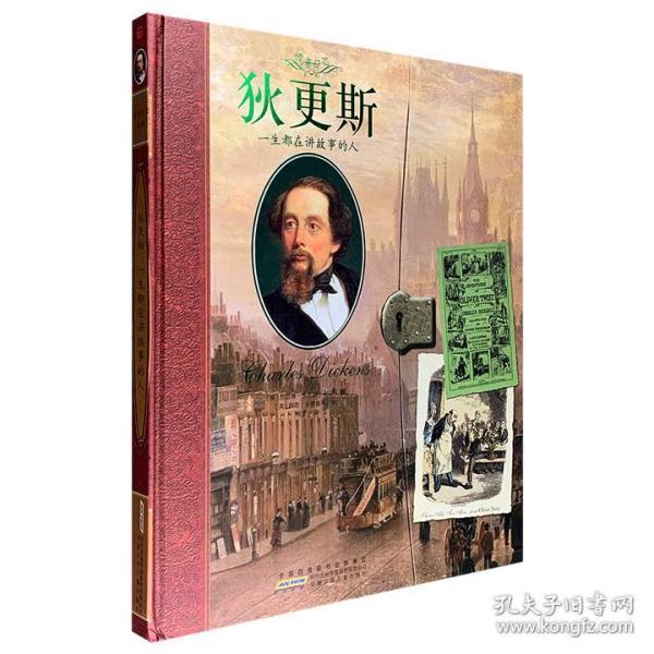 海贼王同人口工全彩_人口普查(2)