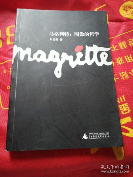 全部商品 弗合规范书店 特价区 孔夫子旧书网