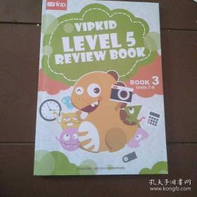 VIPKID LEVEL 5 REVIEW BOOK BOOK 3。