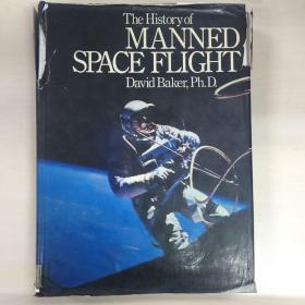 载人宇宙飞行史(The History of MANNED SPACE FLIGHT) 精装大厚本