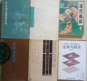 FLX18 浣涙暀澶ц緸鍏革紙绮捐鏈夋姢灏併��95骞�1鐗�3鍗帮級