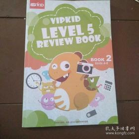 VIPKID LEVEL 5 REVIEW BOOK BOOK 2