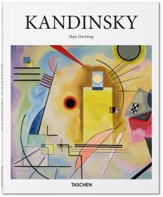 Kandinsky (Basic Art Series 2.0)