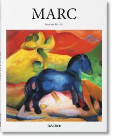 Marc (Basic Art Series 2.0)