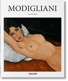 Modigliani (Basic Art Series 2.0)