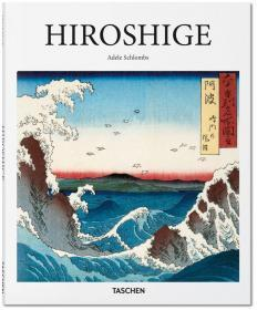 Hiroshige (Basic Art Series 2.0)