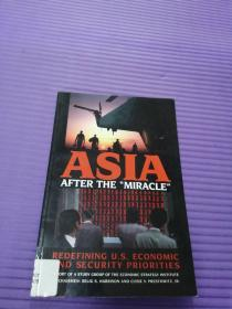 "外文原版《ASIA AFTER THE "" MIRACLE"" 》"