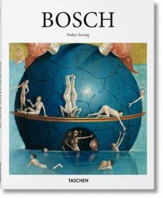 Bosch (Basic Art Series 2.0)