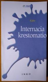 Internacia Krestomatio 世界语国际文选 esperanto