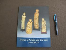 【Ivories of China and the East SPINK牙雕专场图录】1984年