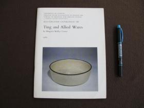 【Ting and Allied Wares】大维德基金会藏定窑白瓷_1980年