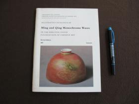 【Ming and Qing Monochrome Wares】大维德基金会藏明清单色釉瓷器_1989年