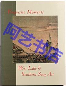 李铸晋《现代中国画》Trends in Modern Chinese Painting. (The C. A. Drenowatz Collection).