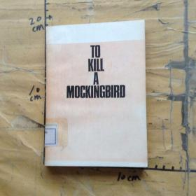 TO KILI A MOCKINGBIRD