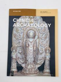 中国 archaeology 2014 volume 14