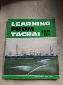 LEARNING FROM TACHAI IN RURAL CHINA(农业学大寨剪集)