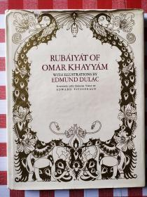 The Rubaiyat of Omar Khayyam珍稀本《鲁拜集》