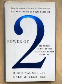 Power of 2: How to Make the Most of Your Partnerships at Work and in Life(英文原版,16开硬精装有护封)