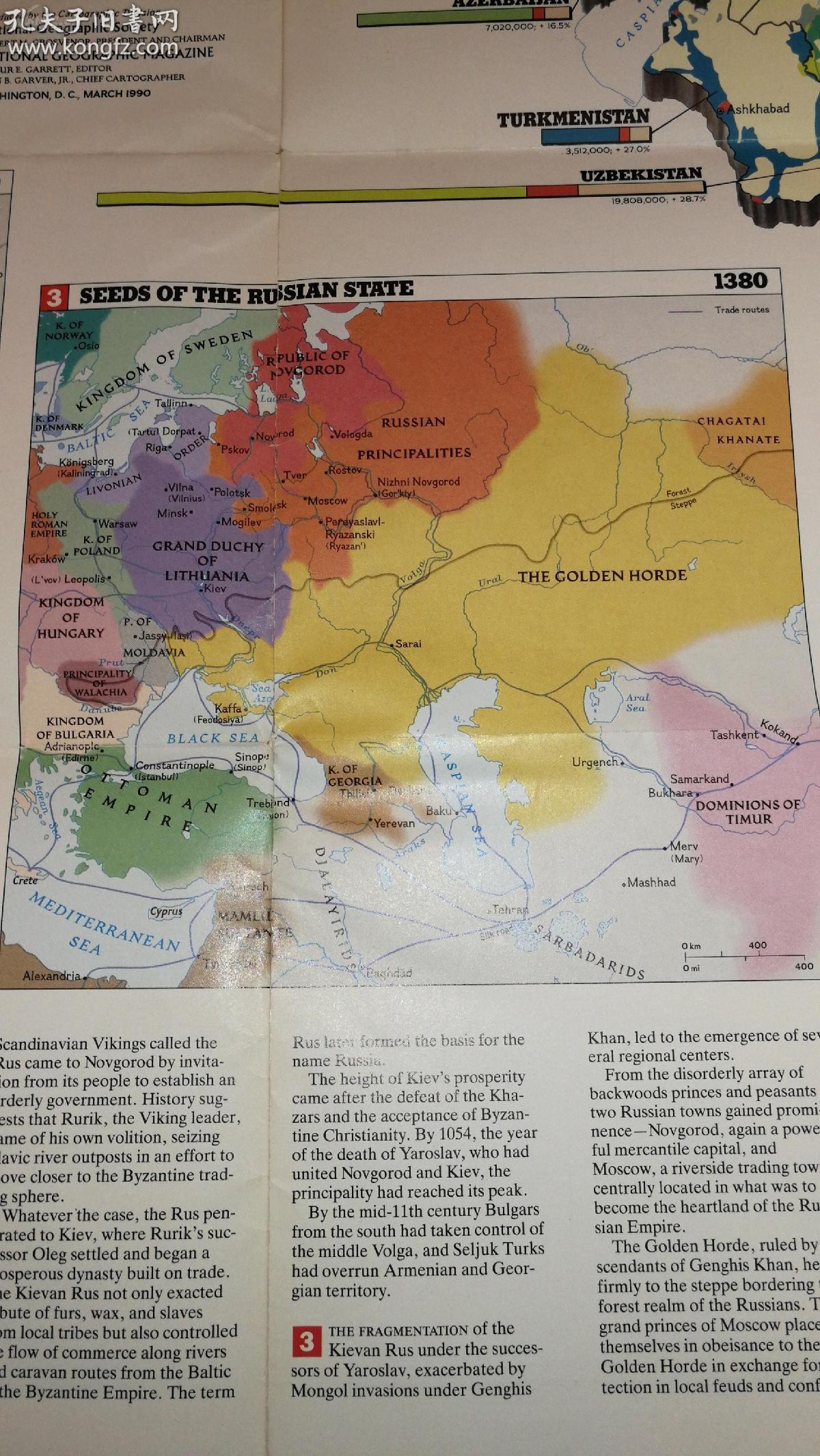 苏联解体时的蒙古国人口_苏联解体后蒙古国图片
