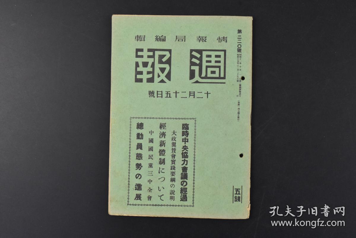 体制 五 年 十 五 中华人民共和国国民经济和社会发展十年规划和第八个五年计划纲要_中国人大网
