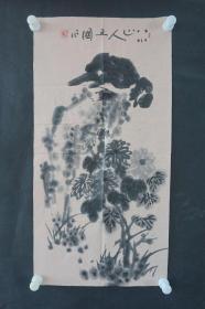 ●d22  著名畫家、花鳥師承李苦禪大師、中國美術家協會北京分會會員—錢衛國  花鳥國畫作品一幅 ,紙本軟片,尺寸約64*33厘米!