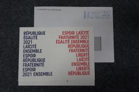 110d08 現任法國總統 法國歷史上最年輕的總統《時代周刊》2018年全球最具影響力人物—埃馬紐埃爾·馬克龍(Emmanuel Macron) 官方簽名賀卡1張(附有實寄封)
