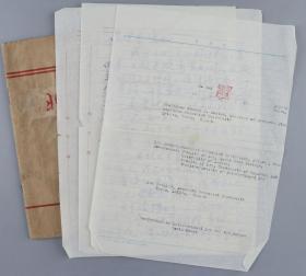 法學泰斗、社科院研究生院法學系首任系主任、曾任北京大學教授 芮沐 1984年打印信札一頁,王磊致其信札 一通兩頁,附筆記本筆記一冊九頁 HXTX327209