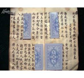 """-Master of """"Five Hundred Money"""" in Jiangxi Fengcheng """"The Twelve Hours of Ding Acupoints and Point Picking"""" (copy) """"Wu Gong's Secret Secret Guide""""-"""